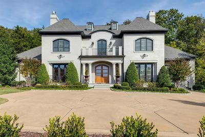 Nashville Single Family Home For Sale: 340 White Swans Crossing