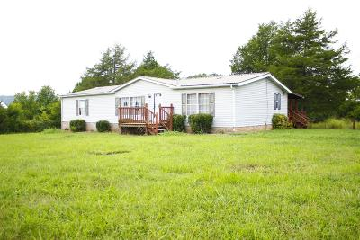 Bradyville Single Family Home Under Contract - Showing: 6162 Dug Hollow Rd