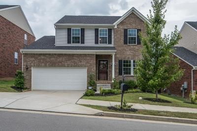Brentwood  Single Family Home For Sale: 7831 Oakfield Grv