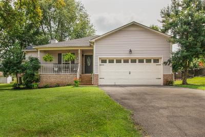 Columbia Single Family Home For Sale: 1604 Jeremy Dr