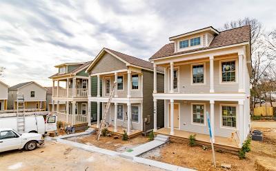 Ashland City Single Family Home For Sale: 144 Laurel Way