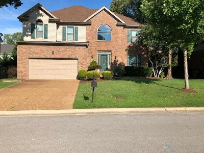 Brentwood  Single Family Home For Sale: 4732 Potomac Ln
