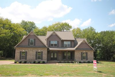 Columbia Single Family Home For Sale: 1323 Charleston Ln