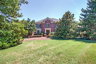 Brentwood  Single Family Home Under Contract - Showing: 902 Pheasant Run Ct S