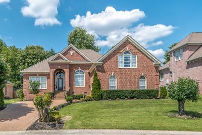 Brentwood Single Family Home Under Contract - Showing: 6048 Brentwood Chase Dr