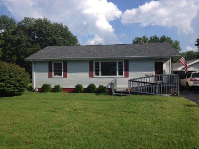 Christian County Single Family Home For Sale: 2519 Thrush Drive