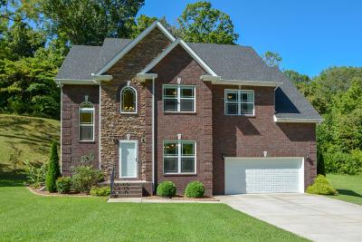 Nolensville Single Family Home Under Contract - Showing: 1199 Ben Hill Blvd