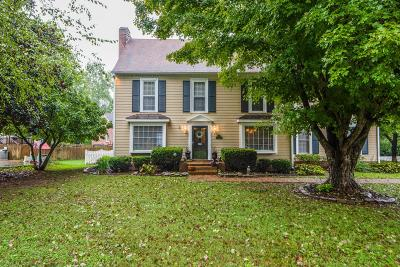 Franklin Single Family Home For Sale: 1403 Glade Ct