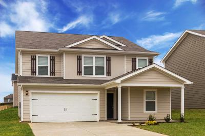 Columbia  Single Family Home For Sale: 2303 Bee Hive Dr