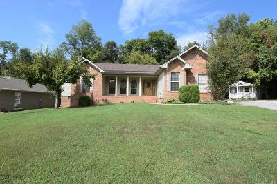 Christian County Single Family Home For Sale: 221 Hillwood Circle