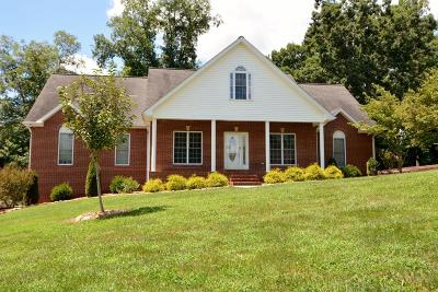 Cookeville Single Family Home For Sale: 3571 Tolbert Drive