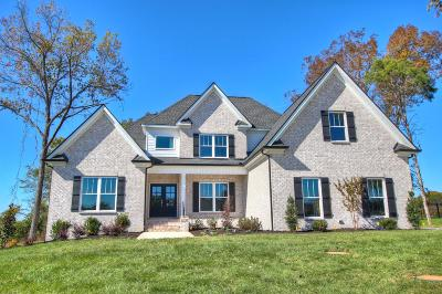 Murfreesboro Single Family Home Under Contract - Not Showing: 1601 Blueridge Dr.- #150
