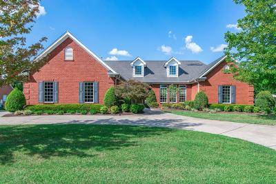 Mount Juliet Single Family Home Under Contract - Showing: 84 Weeping Elm Rd
