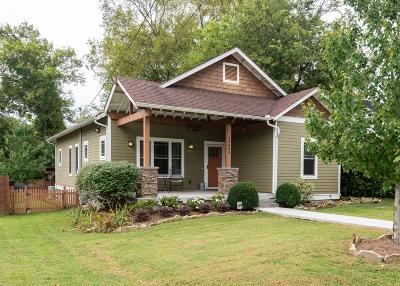Nashville Single Family Home For Sale: 1104 A Haysboro Ave