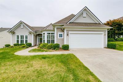 Del Webb Lake Providence, Del Webb, Lake Providence, Del Webb/Lake Providence, Lake Providence Pho Sec4 Single Family Home For Sale: 235 Antebellum Ln