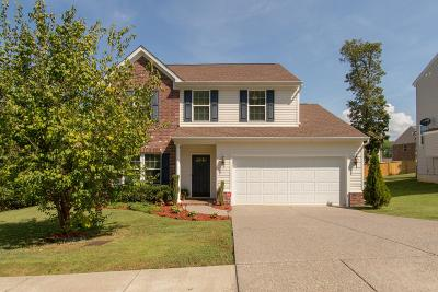 Hermitage Single Family Home For Sale: 2208 Chance Dr