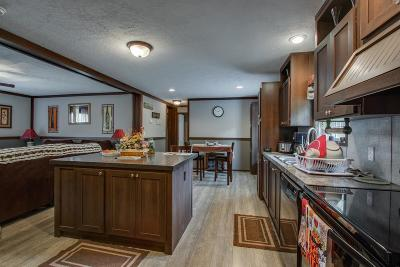Lebanon Single Family Home For Sale: 14 Ray Sircy Ln
