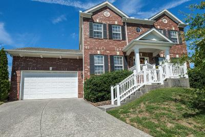 Franklin Single Family Home For Sale: 2204 Wolford Circle
