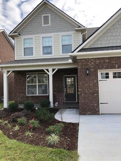 Murfreesboro Single Family Home For Sale: 814 Yakima Way Lot 32