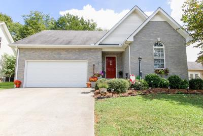 Murfreesboro Single Family Home For Sale: 1793 North Cove