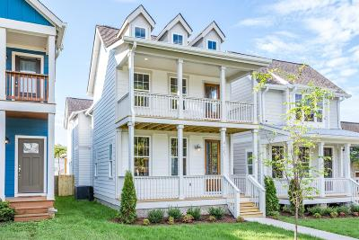 Nashville Single Family Home For Sale: 4607 A Illinois Ave