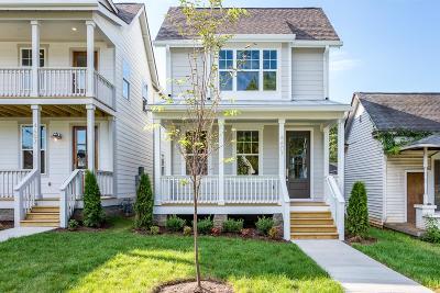 Nashville Single Family Home For Sale: 4607 B Illinois Ave.