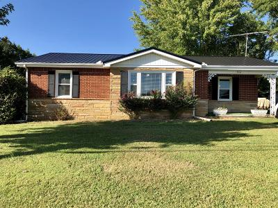 Smithville TN Single Family Home For Sale: $139,000