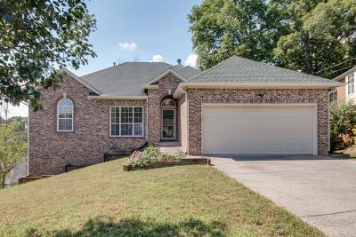 Antioch  Single Family Home For Sale: 809 Pebble Creek Ct