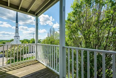 Nashville Rental For Rent: 2025 Woodmont Blvd #211 #211