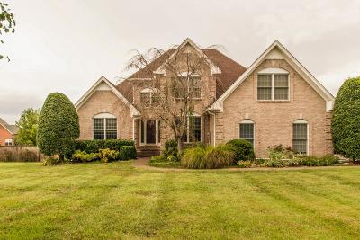 Brentwood, Fairview, Franklin, Spring Hill, Thompson's Station, Thompsons Station Single Family Home Under Contract - Not Showing: 7288 Old Franklin Rd