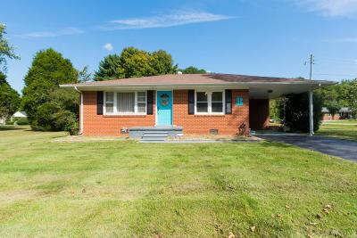 Christian County, Ky, Todd County, Ky, Montgomery County Single Family Home Under Contract - Showing: 4075 Albright Cir