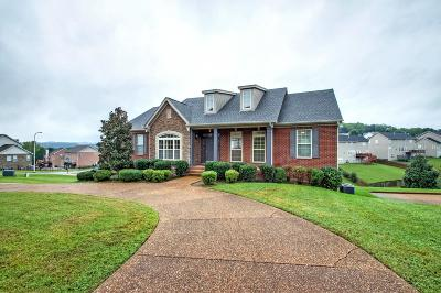 Goodlettsville Single Family Home Under Contract - Showing: 2051 Katherine Dr