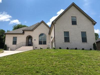 Columbia Single Family Home For Sale: 3271 Mecklenburg Dr (Lot 12)