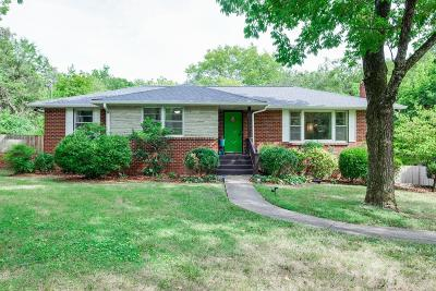 Madison Single Family Home For Sale: 905 Chadwell Dr