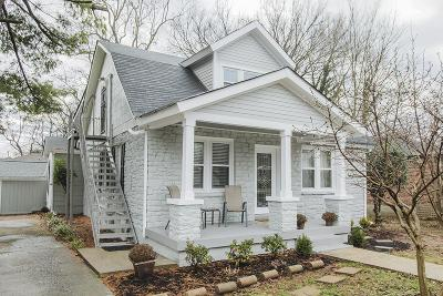 Single Family Home For Sale: 4618 Grinstead