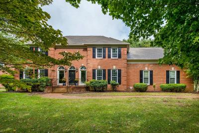 Brentwood TN Single Family Home Under Contract - Showing: $685,000