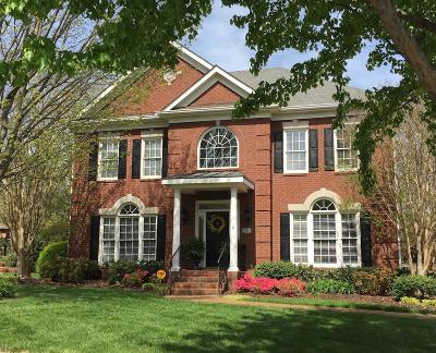 Franklin Single Family Home For Sale: 214 Scurlock Ct