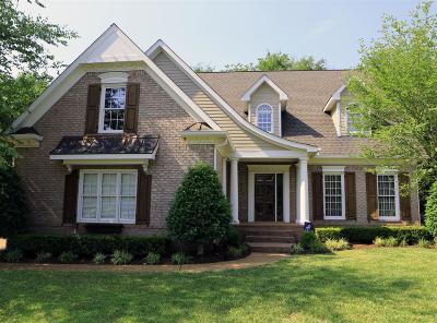 Franklin Single Family Home For Sale: 147 Gardenia Way