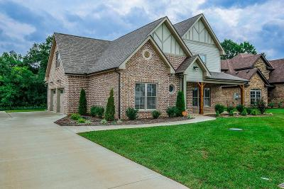 Murfreesboro Single Family Home For Sale: 2074 Trout Trl