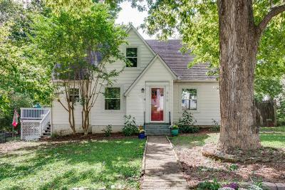 Columbia Single Family Home Under Contract - Not Showing: 310 4th Ave