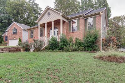 Goodlettsville Single Family Home For Sale: 411 Newberry Ct