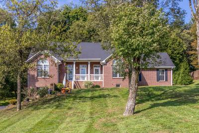 Columbia Single Family Home For Sale: 1163 Rip Steele Rd