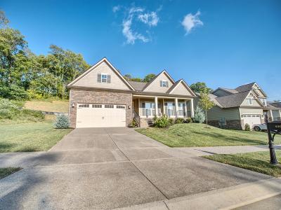 College Grove Single Family Home For Sale: 6809 Pleasant Gate Lane