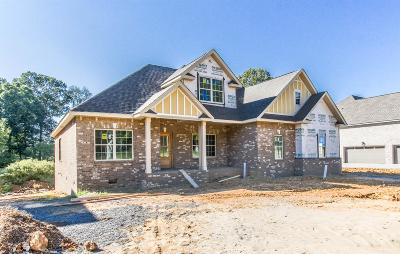 Clarksville Single Family Home Under Contract - Not Showing: 480 Shea's Way