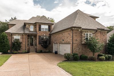 Gallatin Single Family Home For Sale: 1025 Kendras Run