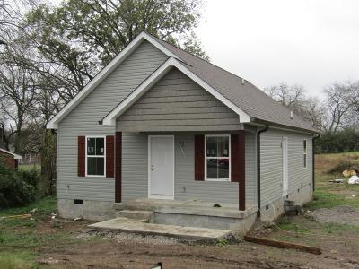 Marshall County Single Family Home For Sale: 736 Verona Ave