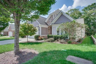 Del Webb Lake Providence, Del Webb, Lake Providence, Del Webb/Lake Providence, Lake Providence Pho Sec4 Single Family Home For Sale: 119 Navy Cir