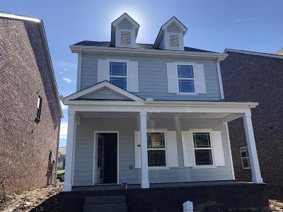 Gallatin Single Family Home For Sale: 270 Carellton Drive- Lot 224