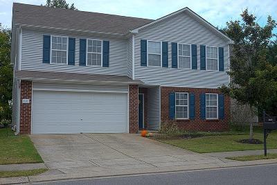 Murfreesboro, Rockvale Single Family Home For Sale: 616 Elderberry Way