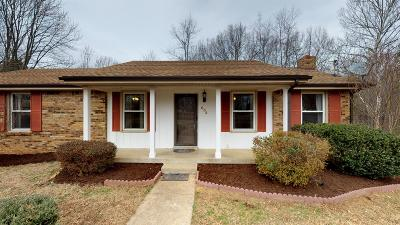 Clarksville Single Family Home For Sale: 634 Chesterfield Cir